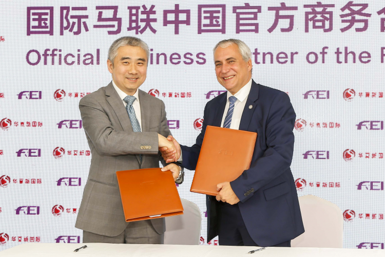 Fostering the Growth of Sport: FEI Partners With China National Sports International
