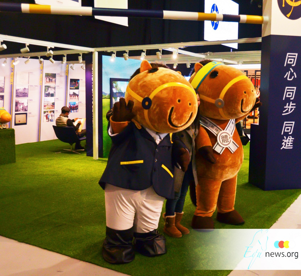 The Longines Masters of Hong Kong in images