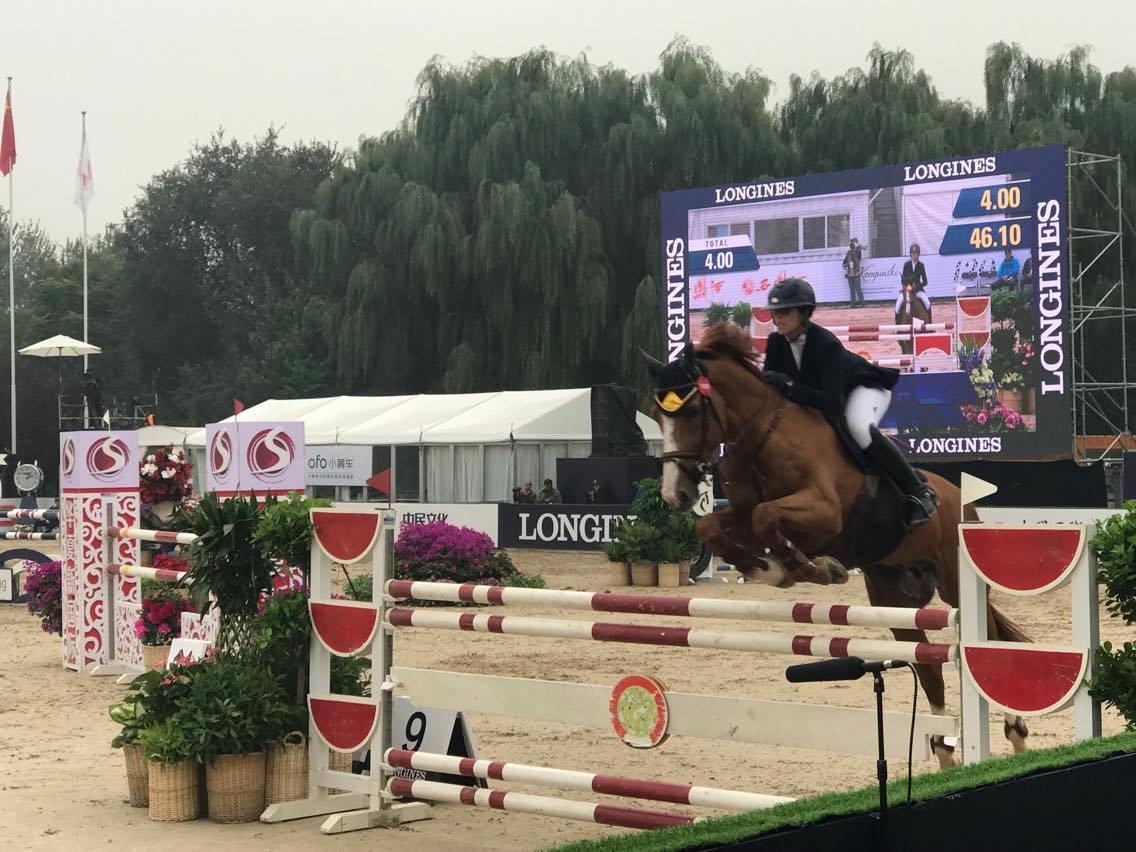 Jolien Maenhaut tops the Equuleus International Grand Prix