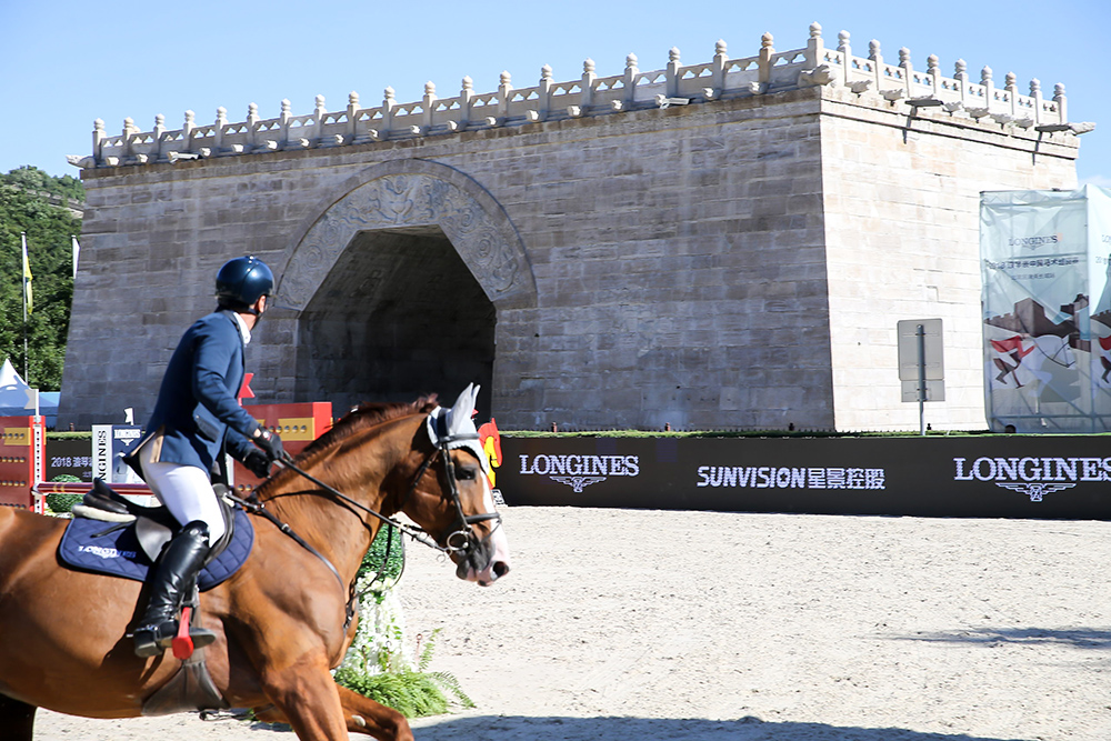 Kenneth Cheng and Pommeau du Heup claim worldcup victory in China